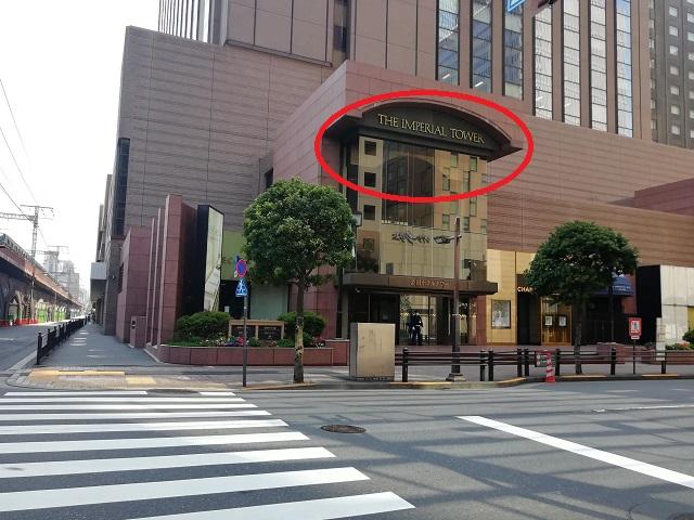通りを抜けると、{red}「帝国ホテルタワー」{/red}が見えてきますのでこちらが会場になります。