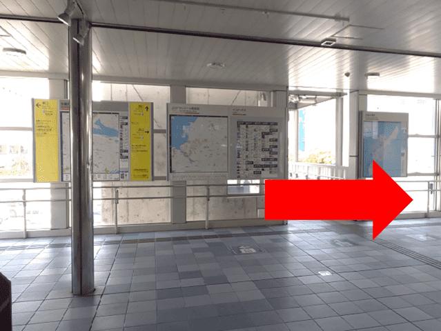 旭橋駅の改札を出たら、右手方向にお進み下さい。