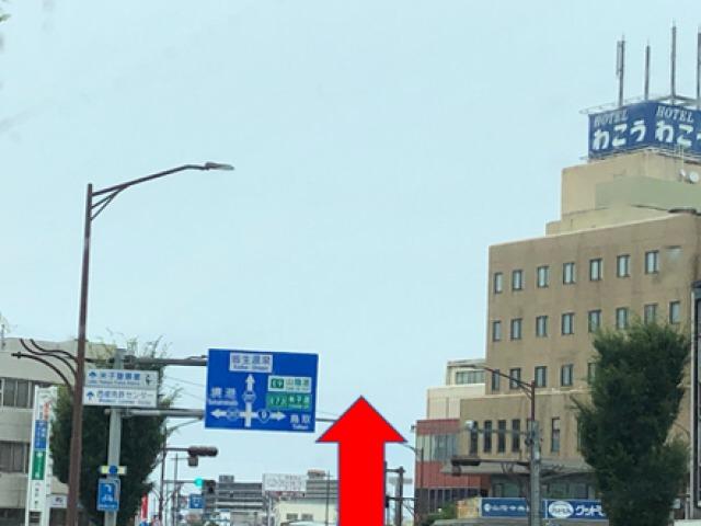 西福原1丁目交差点がありますが、そのまま約2㎞、皆生方面にお進みください。