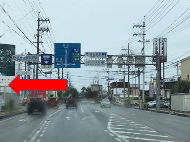 右に、くら寿司が見えたら、国道431号を左に曲がってください。