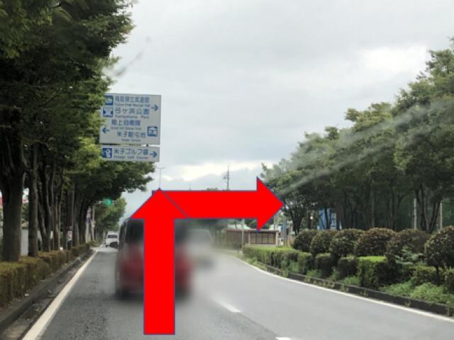 約3.5㎞直進したら、米子駐屯地信号を右に曲がります。
