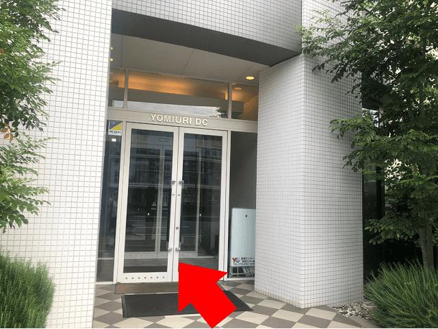 こちらからお入りください。エレベータがございますので、5階が会場でございます。