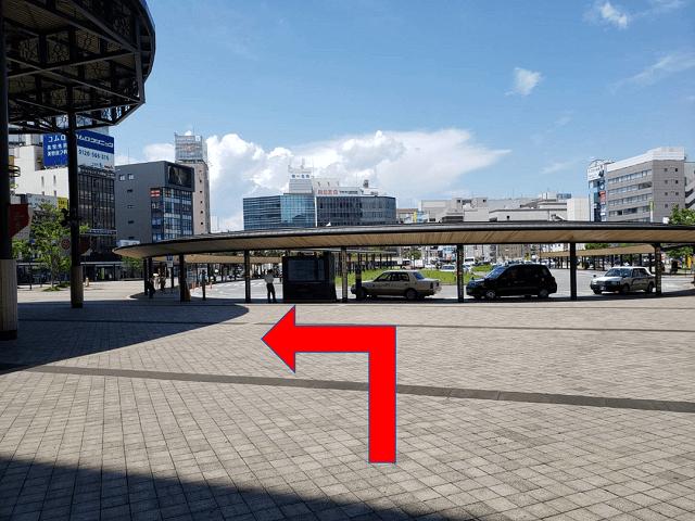 府内中央口広場を向かって左にお進み下さい。