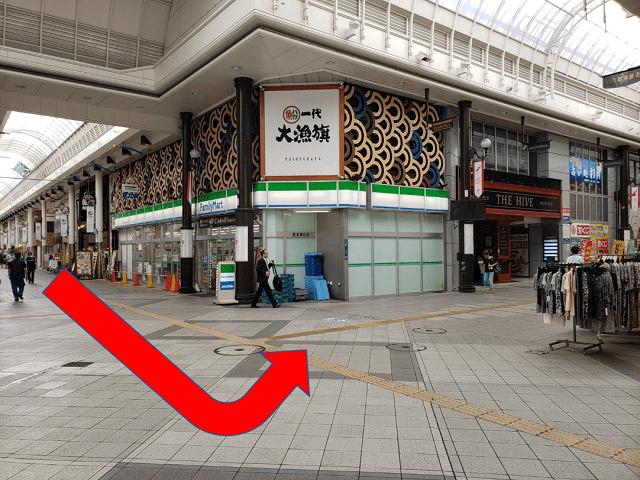 """""""ガレリア竹町商店街(OASIS広場方面)へ 左折5メートルで、会場ビルです。"""""""