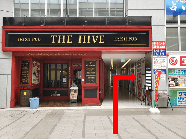 IRISH PUB THE HIVEさんの横から進んで右手のエレベーターで2Fへ
