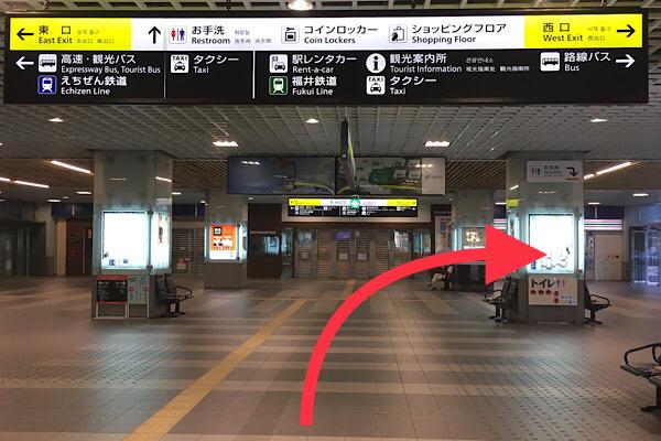 福井駅を降りて西口を出て下さい。