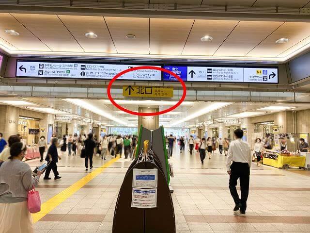 JR立川駅改札を出たら、{red}北口{/red}に出ます。
