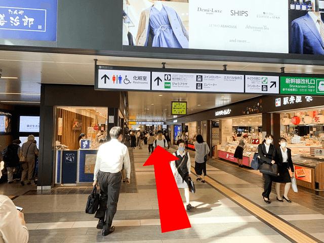 そのまま{red}駅構内(2階){/red}を直進してください。