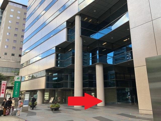 地上に出てすぐ、1階に「岡三証券」が入ったビルがあります。 こちらの17階が会場です。