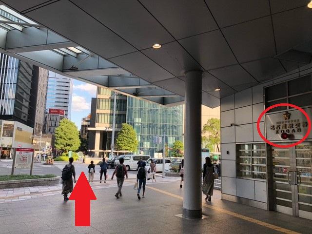 「名古屋駅交番」を右手にして目の前横断歩道を渡ってください。
