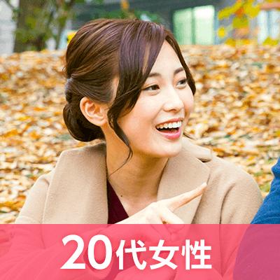 《初参加or2回目の20代女性》×静岡のエリート男性大集合★