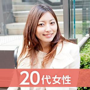 男女20代限定♪前回カップリング率60%超の盛り上がり企画