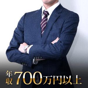 《年収700万円以上のハイステータス男性》限定パーティー