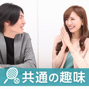 札幌いいとこ再発見♪【札幌大好き☆ずっと住みたい】男女限定♡