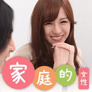 《高年収/高身長/子ども好き》婚活女子に人気TOP3男性集合♡編