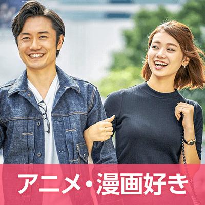恋活ダブル15対15《2周式&連絡先交換OK》