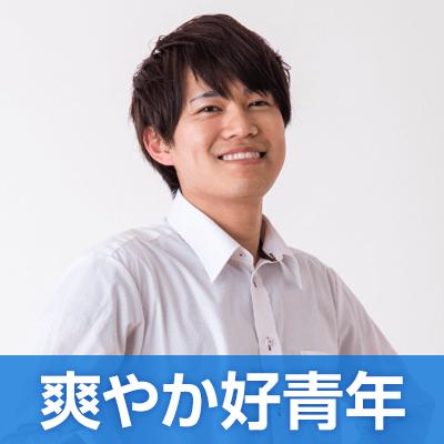 【タバコ吸わない】& 【ギャンブルしない】男性集まれ~~!!