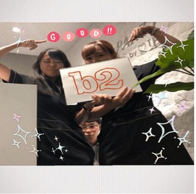 第3弾クーポンコードあり!! ☆★大人の同年代婚★☆