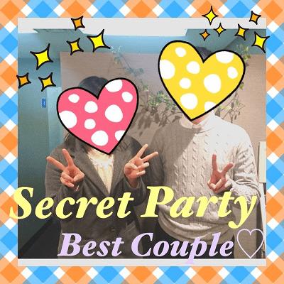 ~オタク×SECRET PARTY ~完全招待制の秘密のパーティー☆