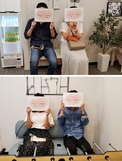 【3組誕生】《20代男女♡》婚活初心者限定パーティー