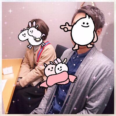 【カップル写真UP🌸】スタッフお悩み相談室~~