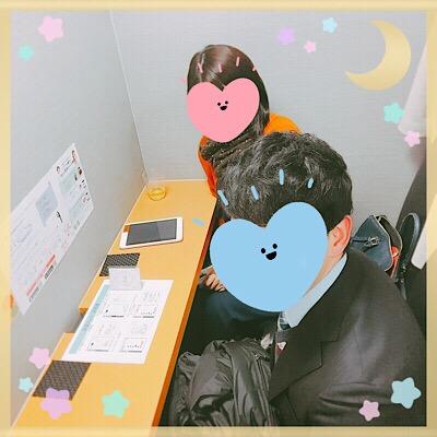 【カップル写真あり📷】春はもう目の前!2月中に将来の恋人に出会う☆