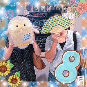 《オタク婚活♡》オタクの夏は忙しい☆彡