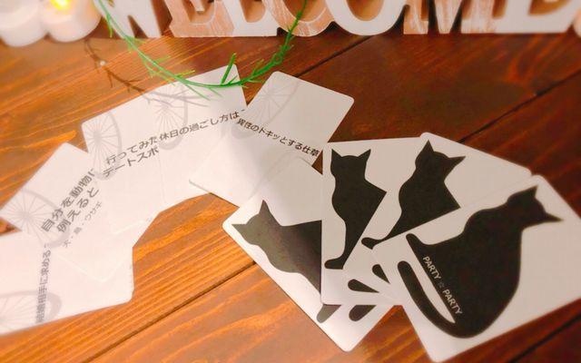 【写真あり】トークカードで会話が盛り上がる!カップルにインタビュー★