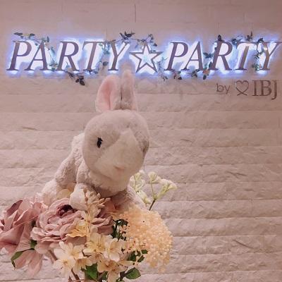 平成生れの同世代パーティー!