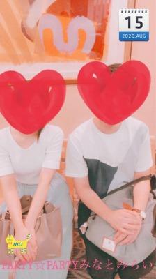 みなとみらい☆Premium《高身長&爽やかお兄さんタイプ男性限定》