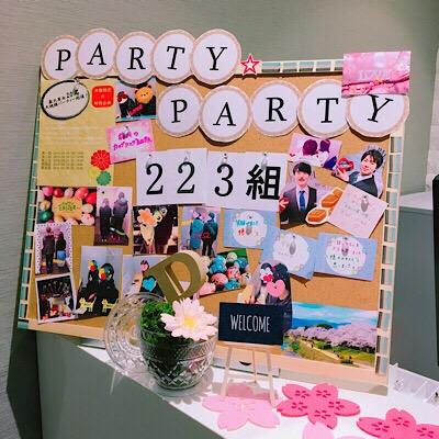 【223組のカップルが誕生♡】平日も満席近くで開催(*^▽^*)
