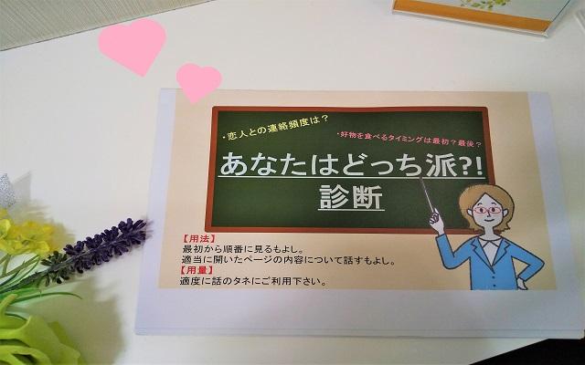カップリング率50%♡人気の【完全年上男性×完全年下女性】パーティー