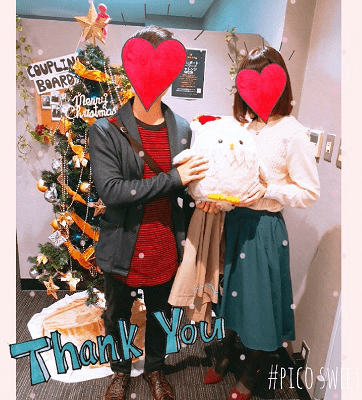 個室10対10☆恋にはちょっと奥手ぎみでも安心♡