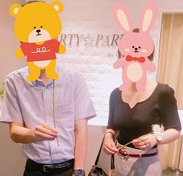 【全身スナップ写真あり♪】3ヶ月以内に恋人♡編