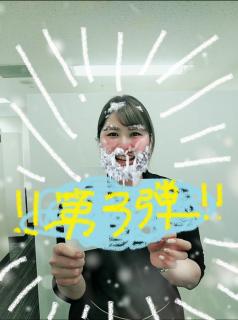 【【【お得なクーポン情報!!!第3弾】】】