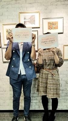 「恋する同年代」企画のパーティー、盛り上がりました!