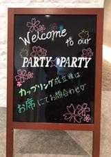 個室9対9☆SmartParty《大人気の3歳幅企画!》