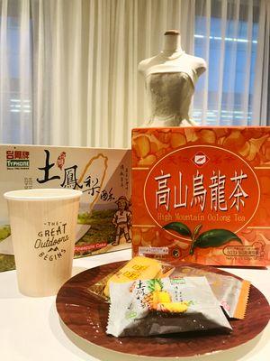 急遽!!台湾ティーパーティー開催しました!