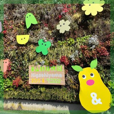 初開催!東山動物園×写真コンテスト♡