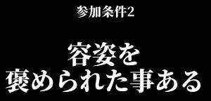 アニメマンガ