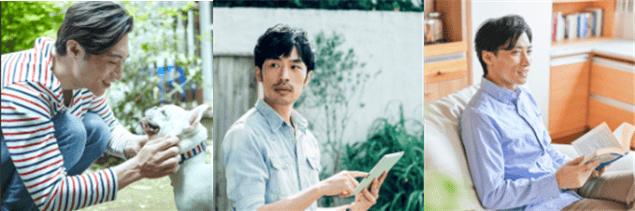 新宿の男性イメージ