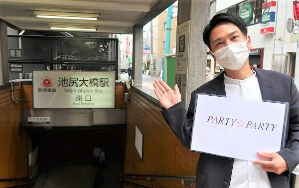 https://www-partyparty-jp-data.s3-ap-northeast-1.amazonaws.com/upload/party_content_image/image/079/12079