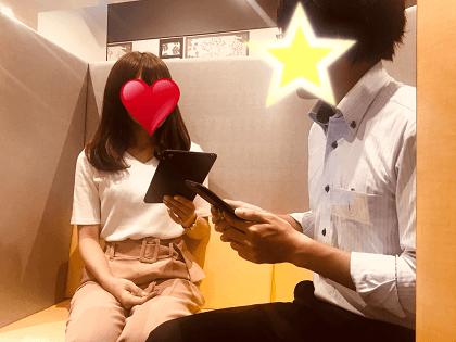 婚活パーティー会場上野ラウンジ