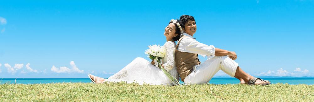 2年以内に結婚したい男女のイメージ