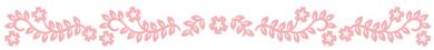 お花のライン