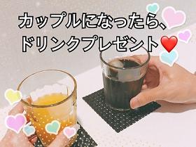 大阪梅田の婚活パーティー