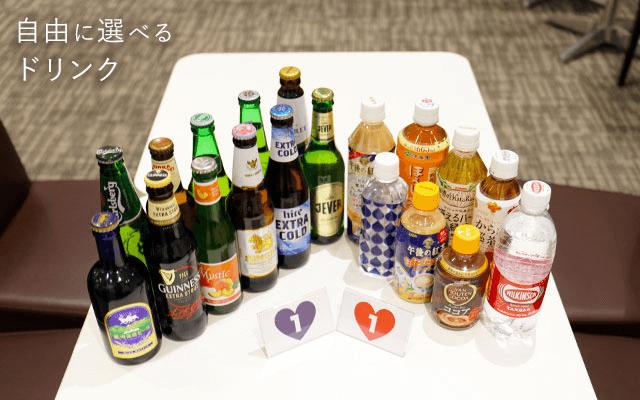 ビールを挟んで楽しくご参加いただけます♪