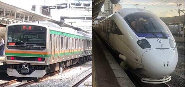 電車・新幹線