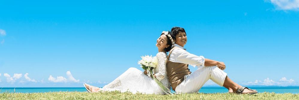 結婚前向き企画