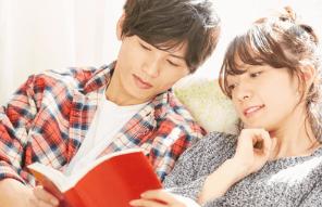 結婚生活は埼玉で送りたい